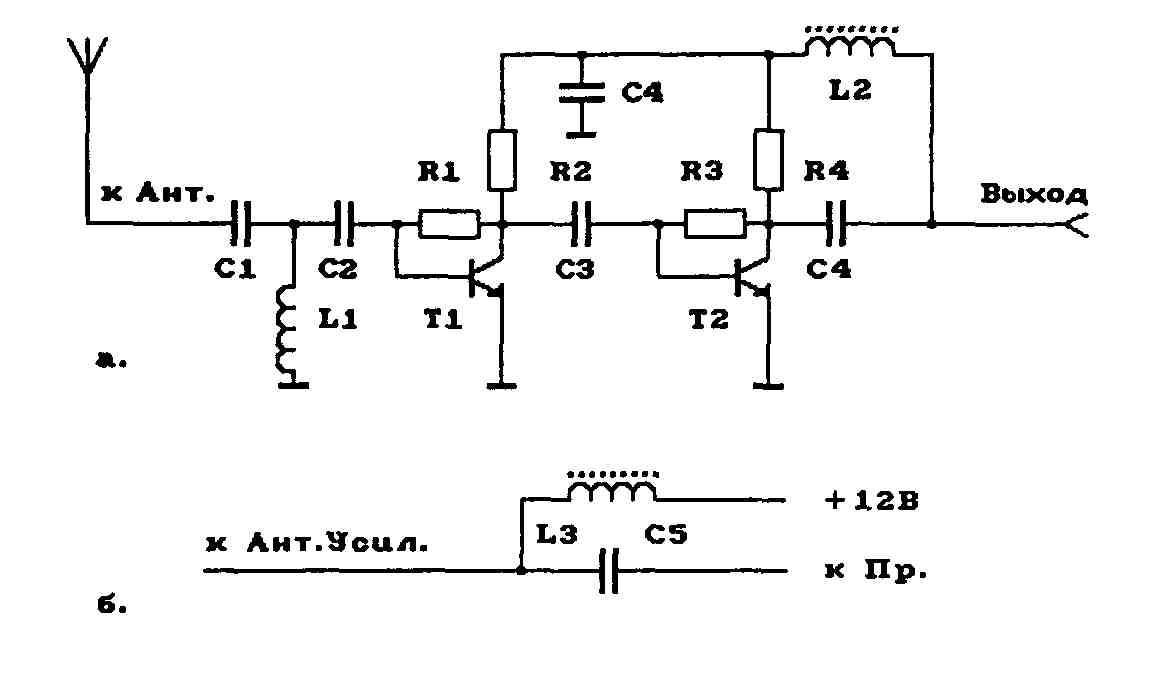 Схема антенного усилителя