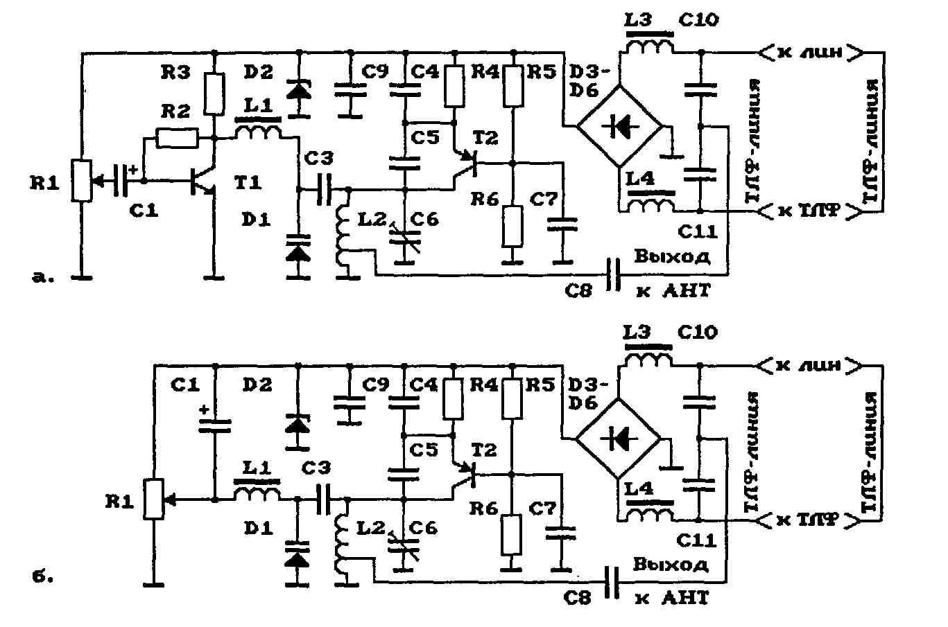 Электроника д2-27 схема подключения