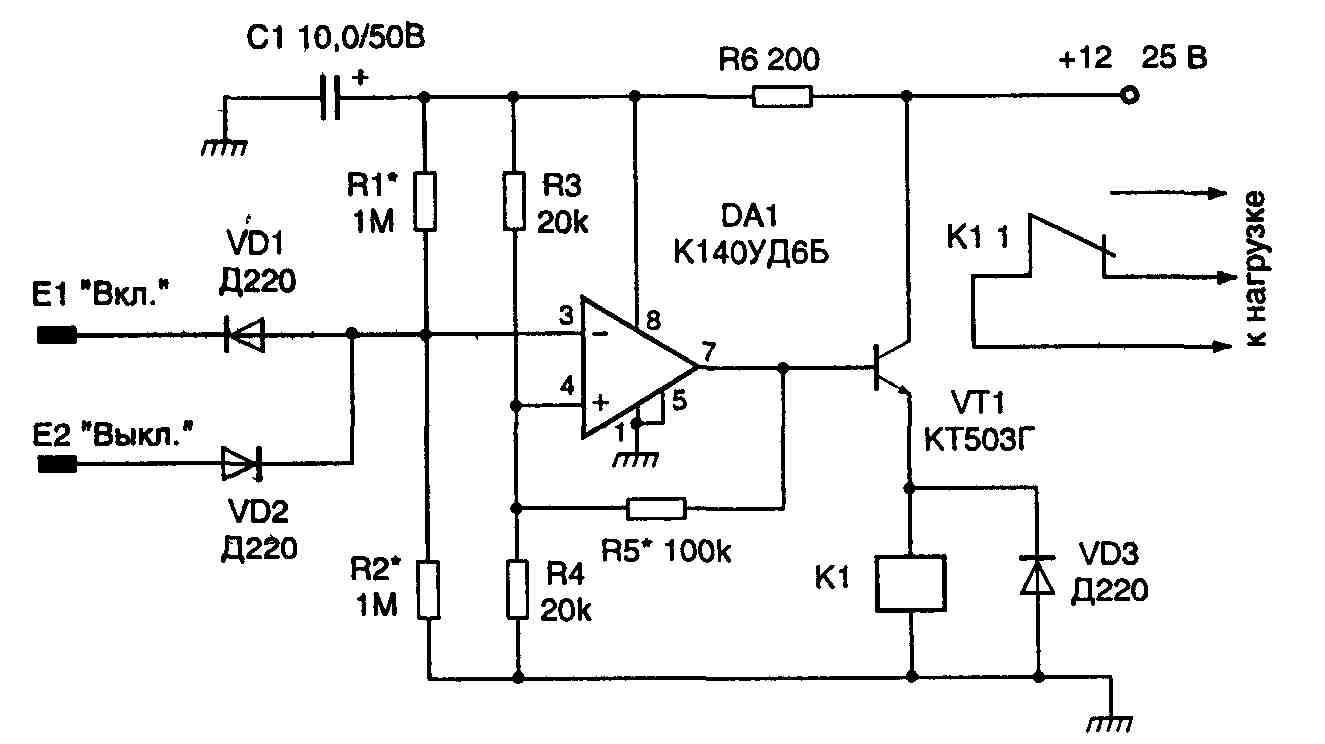 схема прямого транзисторного ключа