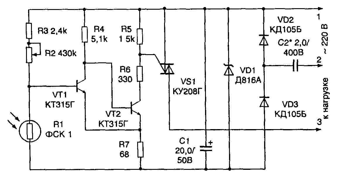 Рис 2 61 Ключ на фотореле